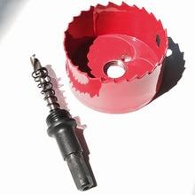 Free shipping universal hole saw 55mm M42 Bi-metal hole Saw steel iron wood plastic hole opener underreamer pipeline perforator цена