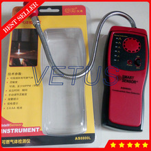 AS8800L Portable hydrogen gas detector with good quality