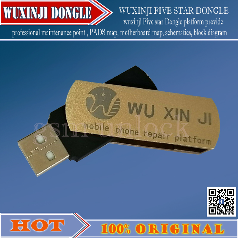 Diagramme schématique de la carte wuxinji gsmjustoncct WU XIN JI DONGLE pour iPhone iPad samsung