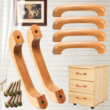 Solid Wood Furniture Handle Cabinet Knob Furniture Round Drawer Wooden Cabinet Door Handle Kitchen Cabinet Furniture solid wood curved shape kitchen cabinet lh sw089