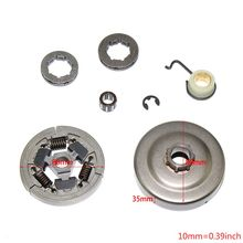New General Clutch Sprocket Kit Worm Gear Bearing for Stihl MS361 MS440 MS460 MS461 accessory for Chainsaw qiang