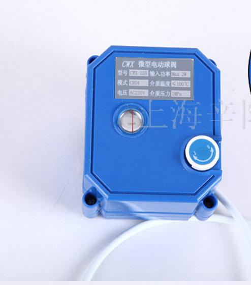 Motorized Ball Valve 3/4 DN20 AC220V Brass Electric Ball Valve ,CR-03/CR-04 Wires 1 2 dc24vbrass 3 way t port motorized valve electric ball valve 3 wires cr301 dn15 electric valve for solar heating