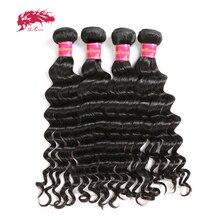 Ali queen/бразильские волосы, натуральные волнистые волосы для наращивания, 4 шт./партия, 10-28 дюймов, человеческие волосы Remy, пряди, натуральный цвет