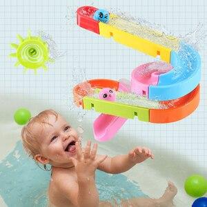 Детская водяная игра, Marble Run, гоночный лабиринт, присоска, орбиты, ванная комната, игрушка, Детская ванна, трек, игрушки для детей, сборка, трек...