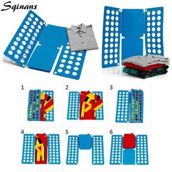 Sqinans deska składana na ubrania ubrania dla dzieci Folder dla dzieci magia szybka tkaniny Folder T tektura składana pralnia prezent 40x38 cm