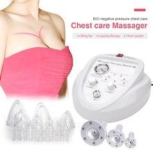Вакуумная Массажная терапевтическая машина, насос для увеличения, подтяжки груди, улучшения роста тела, устройство для красоты