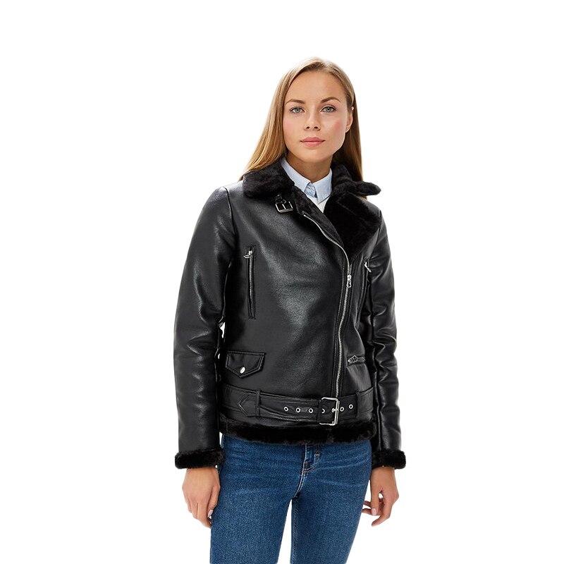 Купить со скидкой Куртка MODIS