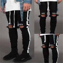 BDLJ 2019 mężczyźni stylowe porwane jeansy spodnie Biker Skinny Slim prosto wytarte dżinsy spodnie moda obcisłe dżinsy rurki mężczyźni ubrania AB03 tanie tanio Zipper fly Udzielenie light Szczupła Hip Hop Midweight Pełnej długości Denim Hollow out Paski conventional Stripe Ołówek spodnie