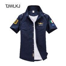 TJWLKJ Air Force One Men's Casual Shirt