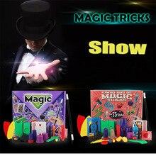 Волшебный набор для детей, волшебные трюки, игрушки для детей, комплект DVD, забавные гаджеты, новинка, детский подарок на день рождения