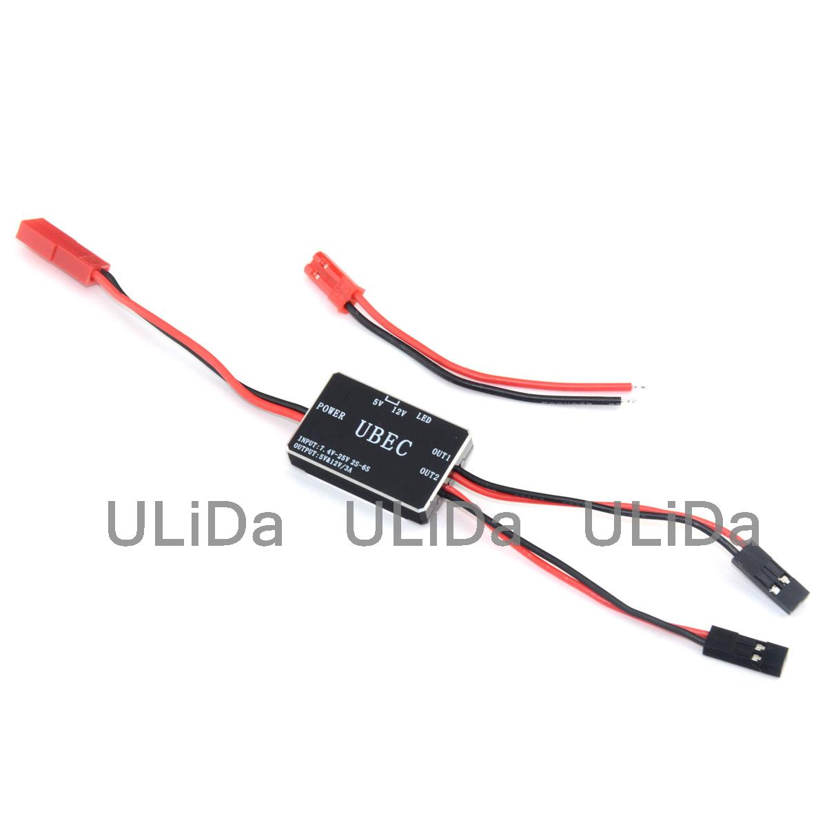 Aliexpress Buy 2in1 5v 12v 3a Ubec Dc Dc Buck Power