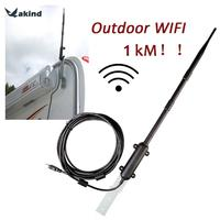 1000M High Power WiFi USB Adapter Outdoor Wireless Network Card Signal Receiver Omni Directional 9dB WiFi