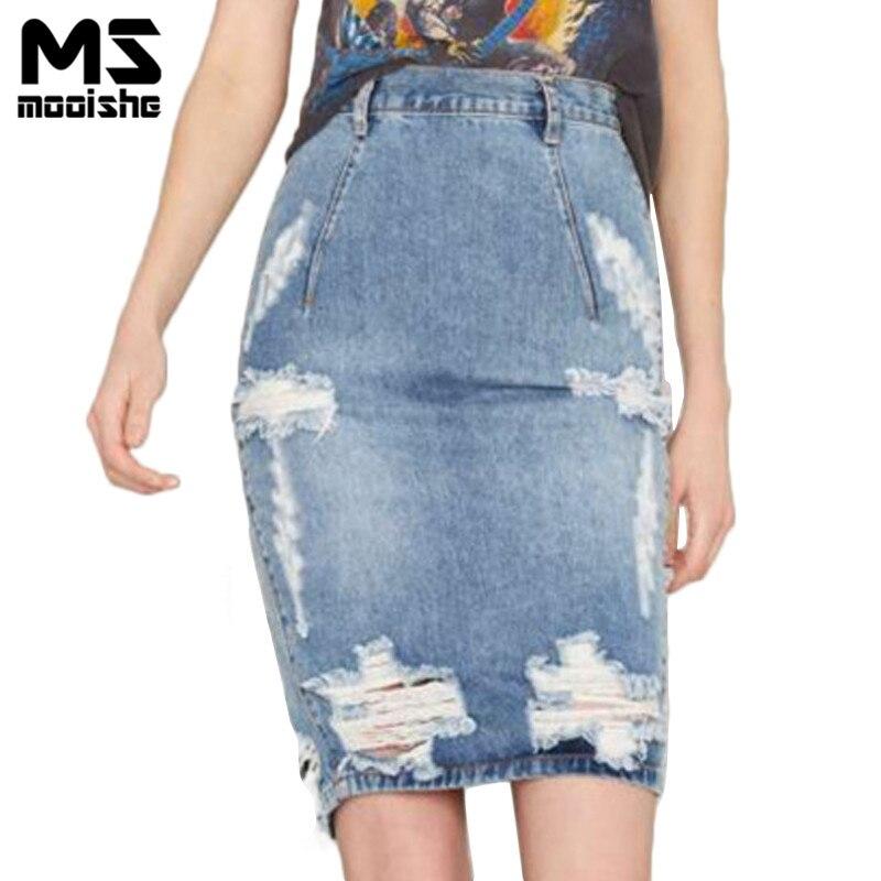 Online Get Cheap Jean Skirt Knee Length -Aliexpress.com | Alibaba ...