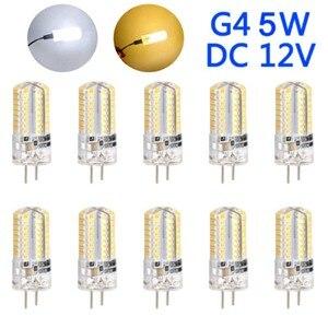 Image 1 - 10Pcs G4 5W HA CONDOTTO LA Luce Del Cereale Della Lampadina DC12V A Risparmio Energetico Lampada Decorazione Della Casa CLH @ 8