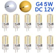 10Pcs G4 5W LED אור תירס הנורה DC12V אנרגיה חיסכון עיצוב הבית מנורת Clh @ 8