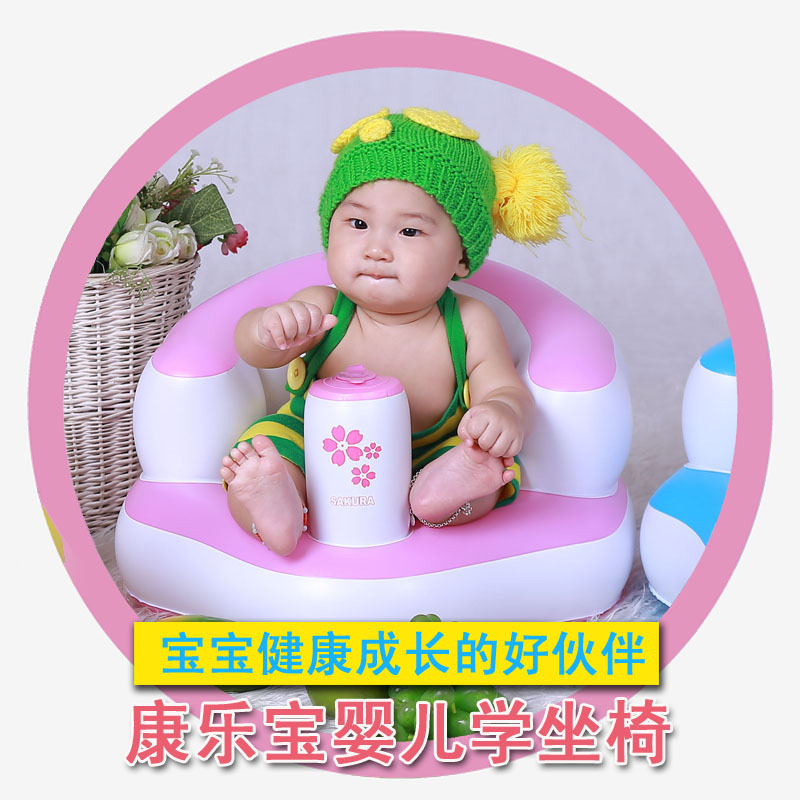 Inflatable Baby Chair Booster Feeding Portable Folding Infant Seat ...