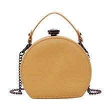 Wild Texture Fashion Chain Foreign Korean Version of The Small Round Bag Slung Shoulder Bag 2019 Summer New Women's Bag цены