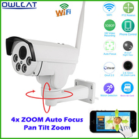 HI3516C SONY IMX222 HD 1080P 2MP Network WIFI Wireless 4X Zoom Auto PTZ IP Camera Outdoor