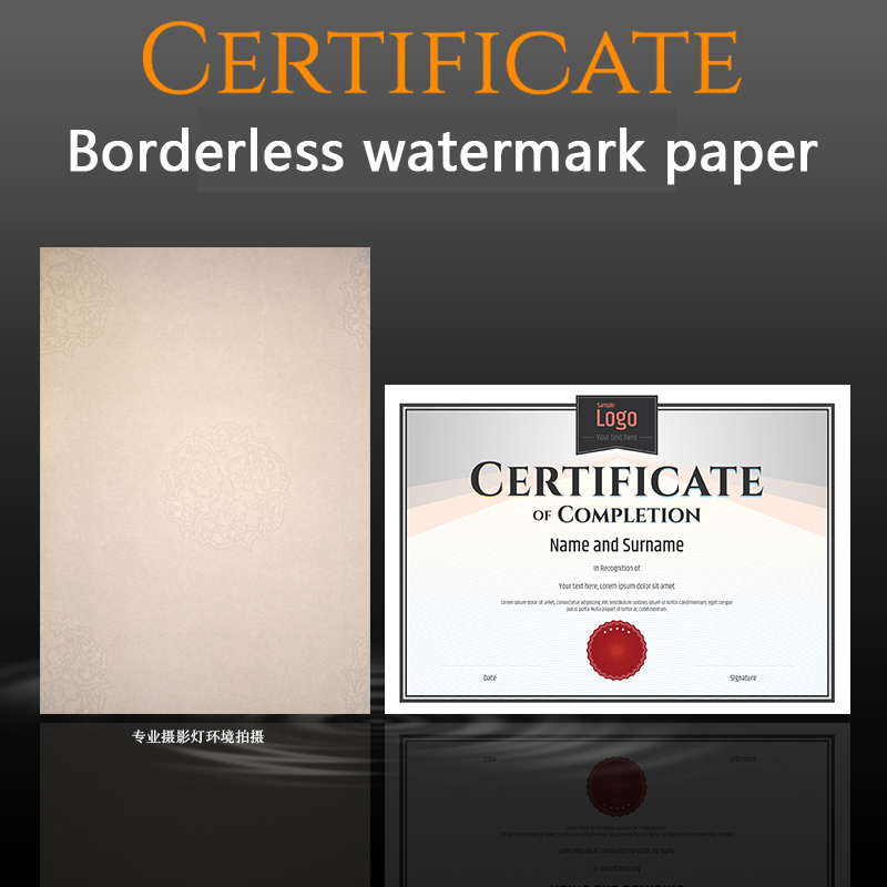 Cuckoo 1pcs A4 blank anti-counterfeiting watermark certificate core appointment letter authorization training completion inner