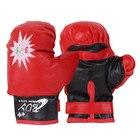 @1  MrY Детские Развивающие Игрушки Детский Бокс Комплект Тренировочный Мешок Боксерский Мешок  ①