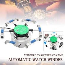 220 В с автоматическим заводом часов левый и правый вращающиеся часы ремонтный инструмент для 6 часов
