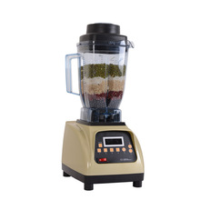 Free shipping Blenders Wholesale manufacturers high-power commercial vegetable broken blender baby food supplement machine