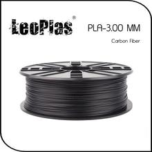 Worldwide Fast Delivery Direct Manufacturer 3D Printer Material 1 kg 2.2 lb 3mm 30% Carbon Fiber PLA Filament