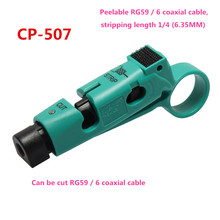 CP-507 Coaxial Cable Stripper Quick Wire Strippers stripping knife (RG-59/6) 6.35MM