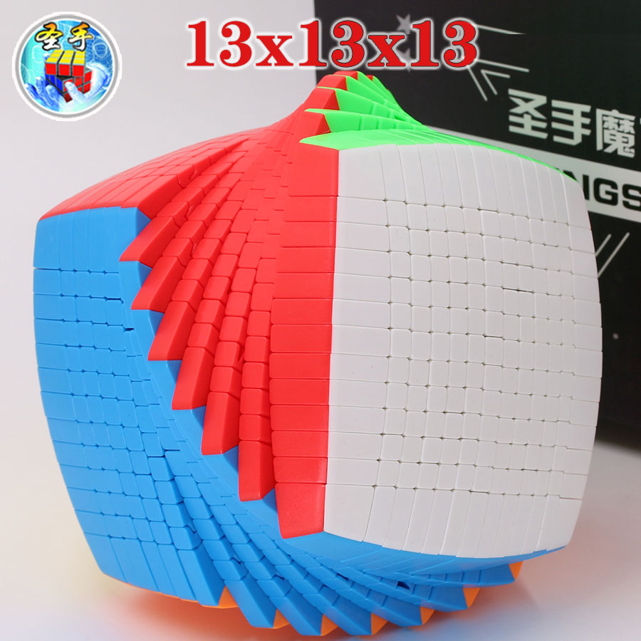 Magic cube puzzle ShengShou 13x13x13 13x13 pillow 12.8cm high level master must competition educational twist wisdom game toys z