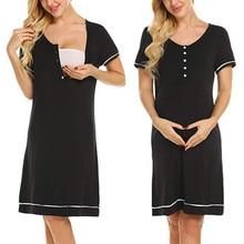 Платья для беременных, платье для кормящих женщин, летняя, ночные рубашки, спортивный костюм, платье для кормления грудью, Повседневное платье для беременных и кормящих