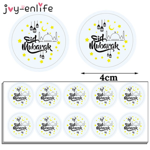 Image 4 - 60/100pcs Eid Mubarak Decoration Paper Sticker Lable Seal Gift Sticker Islamic Muslim Mubarak Decoration Eid Al Adha Supplies
