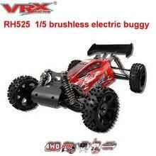 Внедорожный Радиоуправляемый автомобиль VRX Racing RH525 1/5 бесщеточный 4WD Электрический радиоуправляемый багги, 150A ESC/580l мотор/2,4 ГГц, без аккумулятора и зарядного устройства