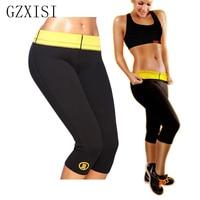 GZXISI New Fashion Super Stretch Neoprene Pants For Women Hot Body Shaper Slim Control Panties Women