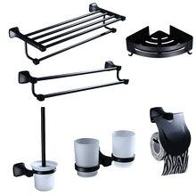 High Quality Bathroom Hardware Set Black Matte Bathroom Accessories Paper Holder Towel Rail Rack Robe Hook Toilet Brush Holder