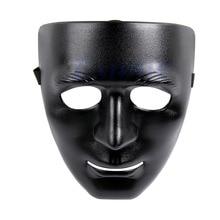 Цельная пластиковая плотная маска, вечерние костюмы для танцев в стиле хип-хоп/Опера