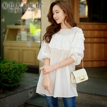 Dabuwawa 2016 fall spring autumn lantern sleeve shirt female three quarter sleeved new loose white beading ruffle blouse women