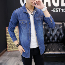 2017 Spring Men's Casual Long-sleeved Denim Shirt,High Quality Wash Conventional Thickness Denim Shirt,Aristocratic Jeans Shirts