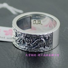 925 pure silver oriental vibrations finger ring