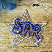 New Arrival 1PCS STAR Patch Silver Metallic Iron-On Shining Star Gold Color Embroidered Applique Clothe Patch Decoration 16BT048(China)
