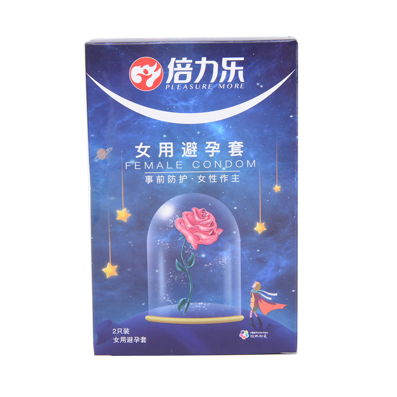 2pcs Female Condoms Adult Sensitive Orgasm Latex Stimulate Condom for Women dropshipping2pcs Female Condoms Adult Sensitive Orgasm Latex Stimulate Condom for Women dropshipping