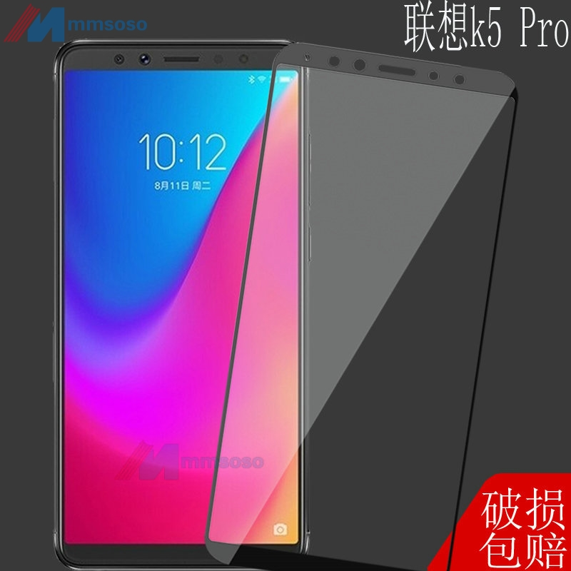 3D Tempered Glass For  Lenovo K5 Pro L38041 Full Cover 9H Protective Film Screen Protector For Lenovo K5 Pro K5Pro