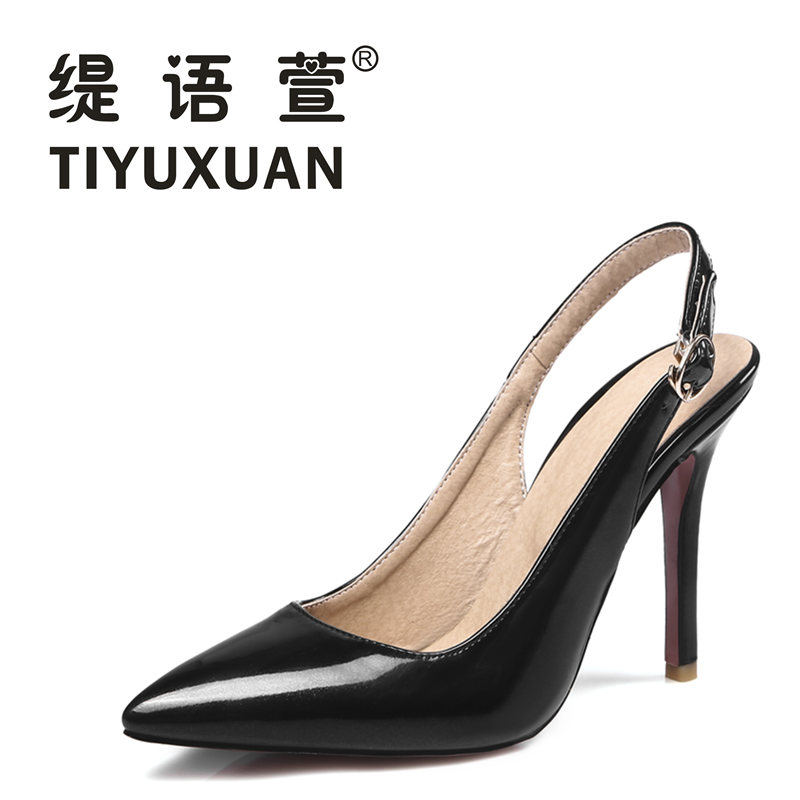 summer women pumps fashion high heels shoes woman new 2017 thin heel pointed toe wedding shoes sexy zapatos mujer big size 34-47 2017 new spring summer shoes for women high heeled wedding pointed toe fashion women s pumps ladies zapatos mujer high heels 9cm