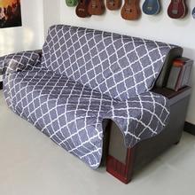 Reversible Waterproof Sofa Protector Cover