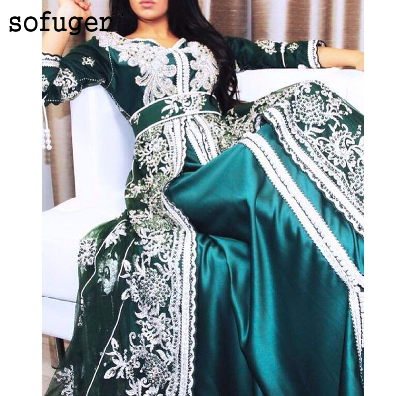 Green Moroccan Kaftan Evening Dresses Lace Appliques Sofuge Beading Women Mother Dress Arabic Muslim Special Occasion