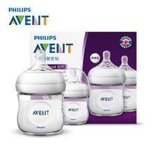 AVENT 2шт 4шт / 125мл пляшка для годування дитиною BPA безкоштовна пляшечка для молочної молочної залози для новонароджених дітей ПП сестринська допомога Безпечна мамадейра