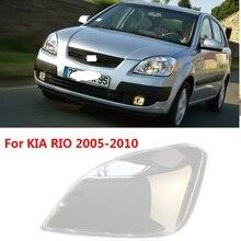 CAPQX 1 шт. для Kia Rio 2005-2010 передняя фара Прозрачная крышка лампы головной светильник абажур водонепроницаемый светильник