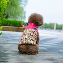 Flower Pet Dog Puppy Vest Jacket