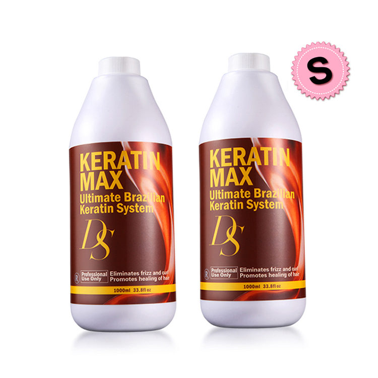Cheapest Set 2piece DS Max 8% Formalin Keratin Treatment Straighten Strong Frizzy and Repair Damaged Hair Free Shipping cheapest diy set at home mini hair keratin treatment repair straighten hair flat iron comb free shipping