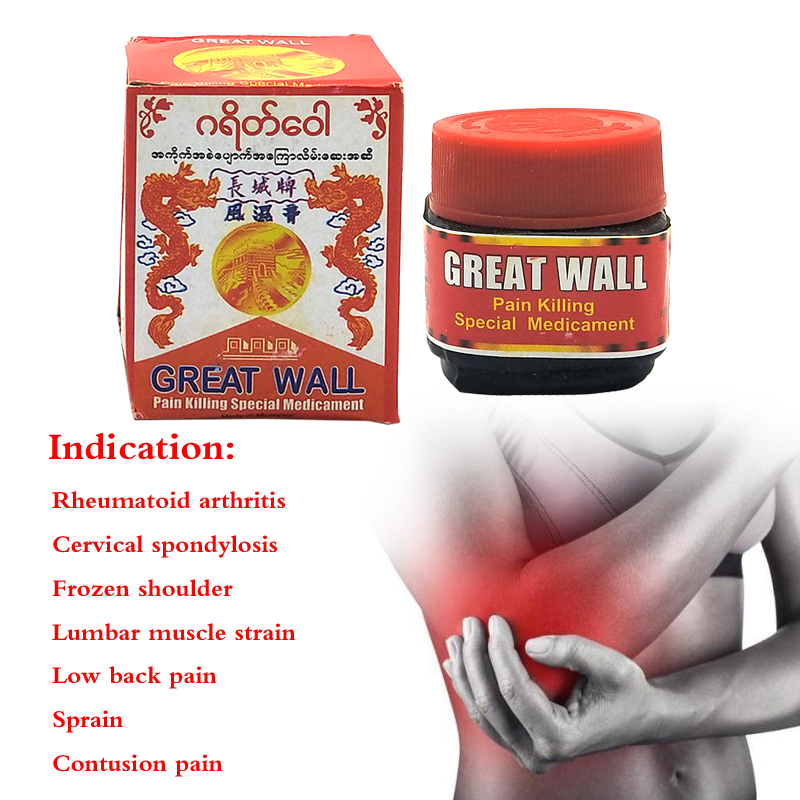Great Wall brand Active Cream Muscle Pain Pain Medicine Rheumatoid Joint Pain Plaster Tiger Balm Health Shoulder Body(China)
