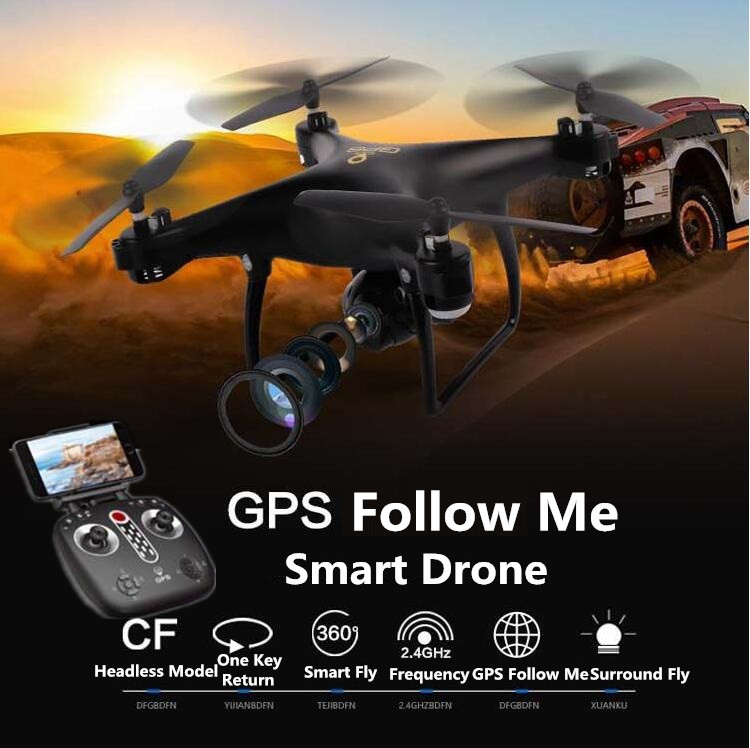 Dual GPS Professional Racing RC Quadcopter X25 300M 720P One